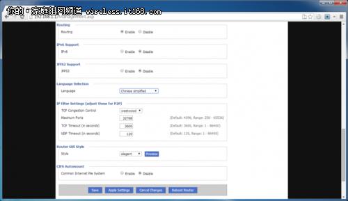 NETGEAR R6300v2——迅雷远程下载