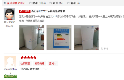 http://www.gome.com.cn/product/9100015321.html