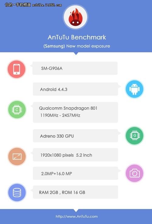 三星G906A曝光 配安卓4.4.3系统