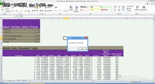 Intel奔腾J2900处理器日常实际应用测试