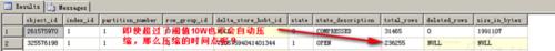 列索引的存储方式