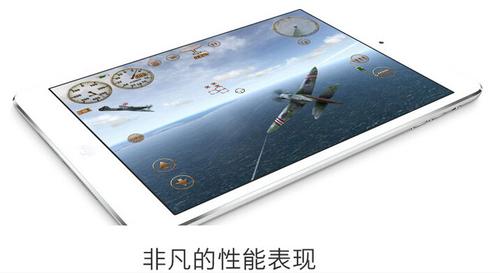 视网膜屏 苹果iPad mini2平板仅2698元