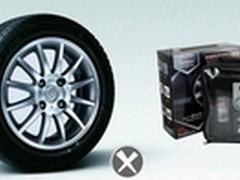 D23B充气补胎一体机pk传统备胎2大优势