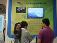 网宿亮相软博会 MAA获创新移动产品大奖