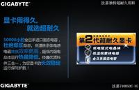 性能超强 技嘉GV-N740D5OC-1GI仅649元
