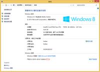 最后一天:Win8.1请尽快升级至Update