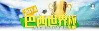 沪江联手百家出版机构合作数字版权业务