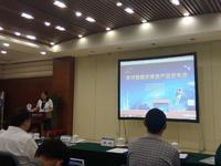 上海宇芯公司推出高可靠固态硬盘产品