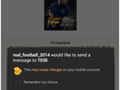 世界杯相关恶意App已超过375种!