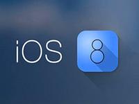 使用iOS8新增功能确保移动设备安全