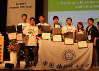 国际大学生超算竞赛:中科大喜获亚军
