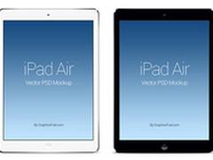 [重庆]iPad Air 0元首付 月供最低265元