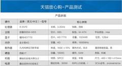 四核i5主机搭HKC游戏级显示器售4698元