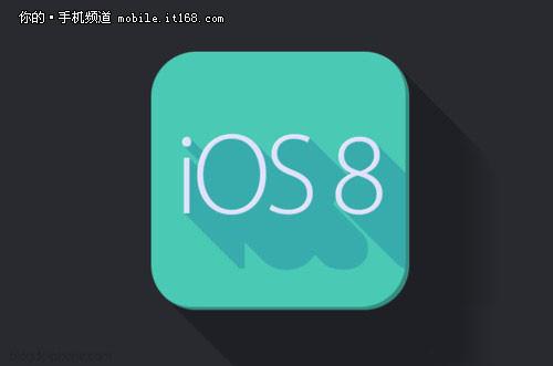 iOS8泄密 iPhone 6将于9月前推出