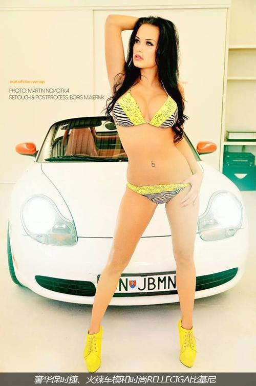 RELLECIGA热辣车模秀征服欧洲专业观众