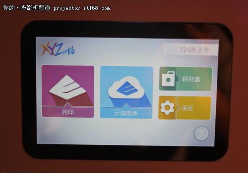 DaVinci 2.1 Duo Plus3D打印机完美体验