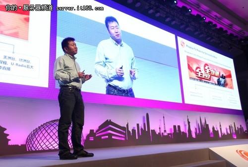 华为凤凰卫视举办全媒体云数据中心峰会