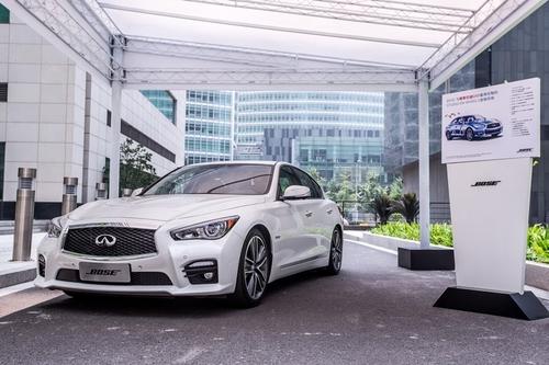 车载音响再升级 Bose创新科技讲堂举行