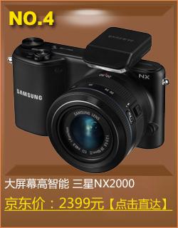 看看大家都买啥 一周数码相机销量TOP10