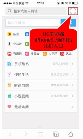 手机uc求在线看片网址