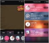 美拍iPhone版新版上线 多款MV特效首发