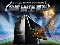 送Zenfone5 华硕碉堡机K30BF预约抽大奖