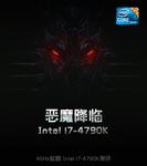 4GHz起跑恶魔降临 Intel i7-4790K测评