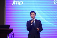 2014 JMP用户交流大会取得圆满成功