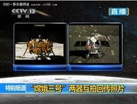 戴尔HPCC解决方案助中国首例月球软着陆