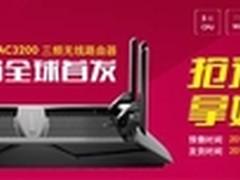 夜鹰X6 NETGEAR R8000天猫独家预售