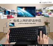 电视上网小利器 罗技K400r无线触控键盘