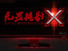 纯属外挂技能 X3的智能暗部均衡
