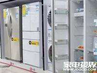 智能产品成未来冰箱市场的增长点