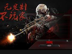 次世代游戏视界 HKC X3显示器售1699元
