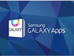 三星电子推出三星GALAXY应用商店