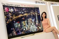 LG将于8月发售ULTRA HD曲面OLED电视