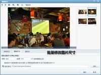 世界杯精彩瞬间 用美图看看发微博记录