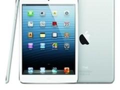 热卖平板冰点促销 iPad mini售价1899元