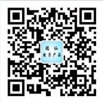 [重庆]分期付款 MacBook Air711仅5888