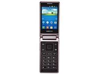 奢华四核商务手机 三星W789售价3888元