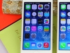 购物送礼 苹果iPhone 5s热卖价4759元
