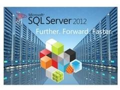 全面支持云技术 SQL Server 2012促销中