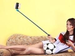 手机拍照涨姿势 富图宝自拍架团购428元