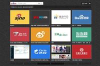 """新版傲游浏览器 """"快速访问""""的新玩法"""