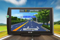 重庆凯立德导航仪批发 凯立德KT70上市