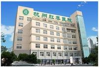 飞鱼星无线云:杭州肛泰医院无线改造