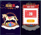 冯绍峰代言国美在线APP 新版功能抢先看