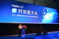 海尔U+联合品牌年内卖 有数家合作伙伴