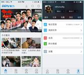 焕然一新 PPTV聚力移动客户端4.0版上线