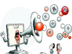 真假宽带怪圈 消费者迷失在网友评测中